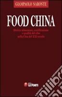 foodchina