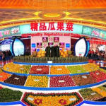 GN Lex presente alla 16° Hainan Winter Agriculture Trade Fair.