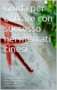 mercati_emergenti_amazon